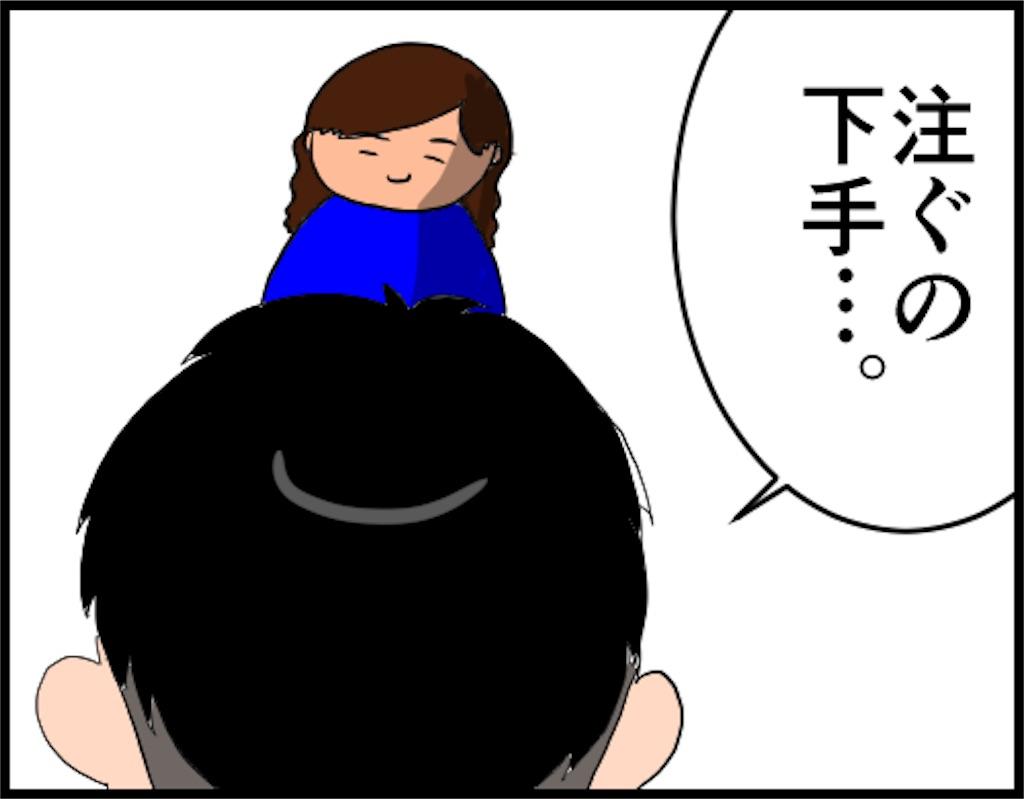 f:id:oba_kan:20180622145725j:image