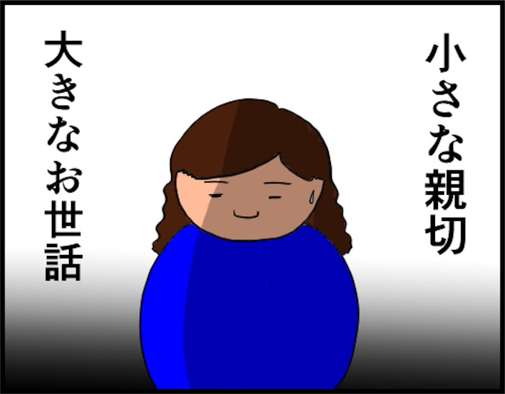 f:id:oba_kan:20180622145732j:image