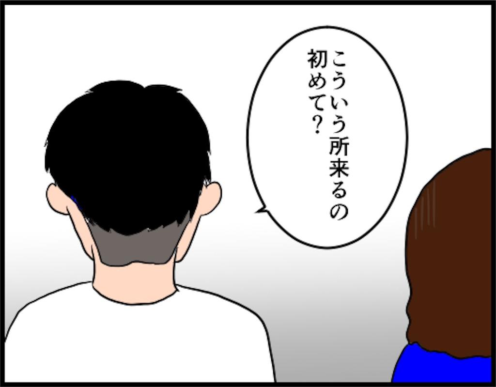 f:id:oba_kan:20180625125400j:image