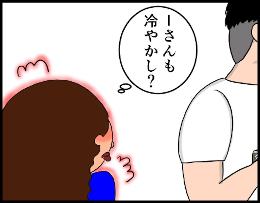 f:id:oba_kan:20180626110149j:image