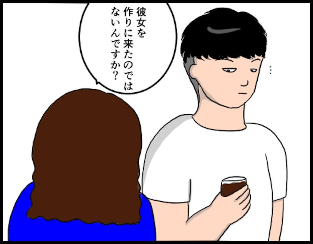 f:id:oba_kan:20180626110158j:image
