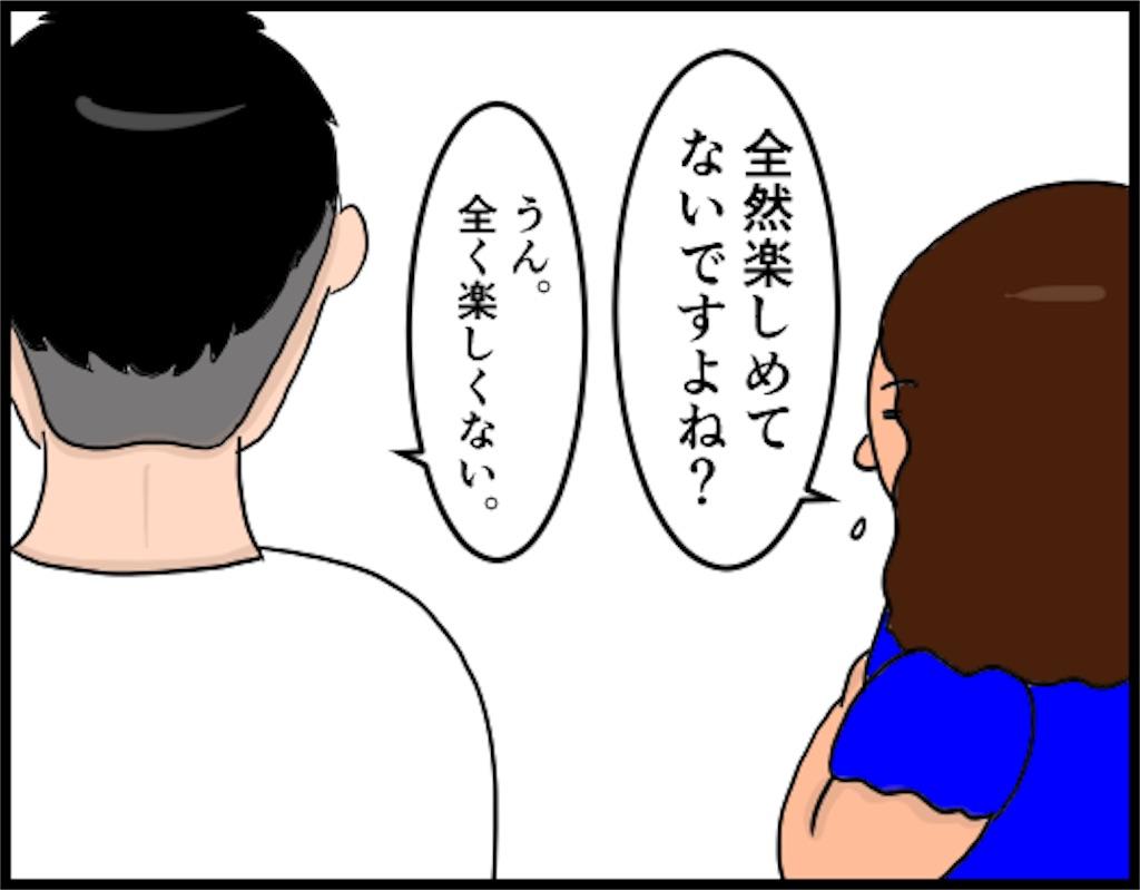 f:id:oba_kan:20180627104629j:image