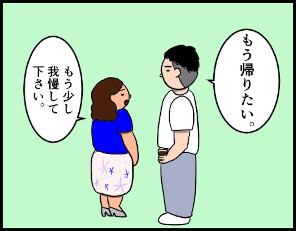 f:id:oba_kan:20180627104715j:image