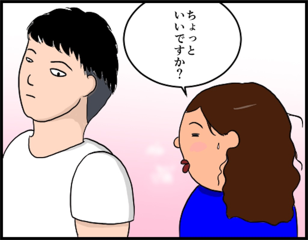 f:id:oba_kan:20180701121007j:image