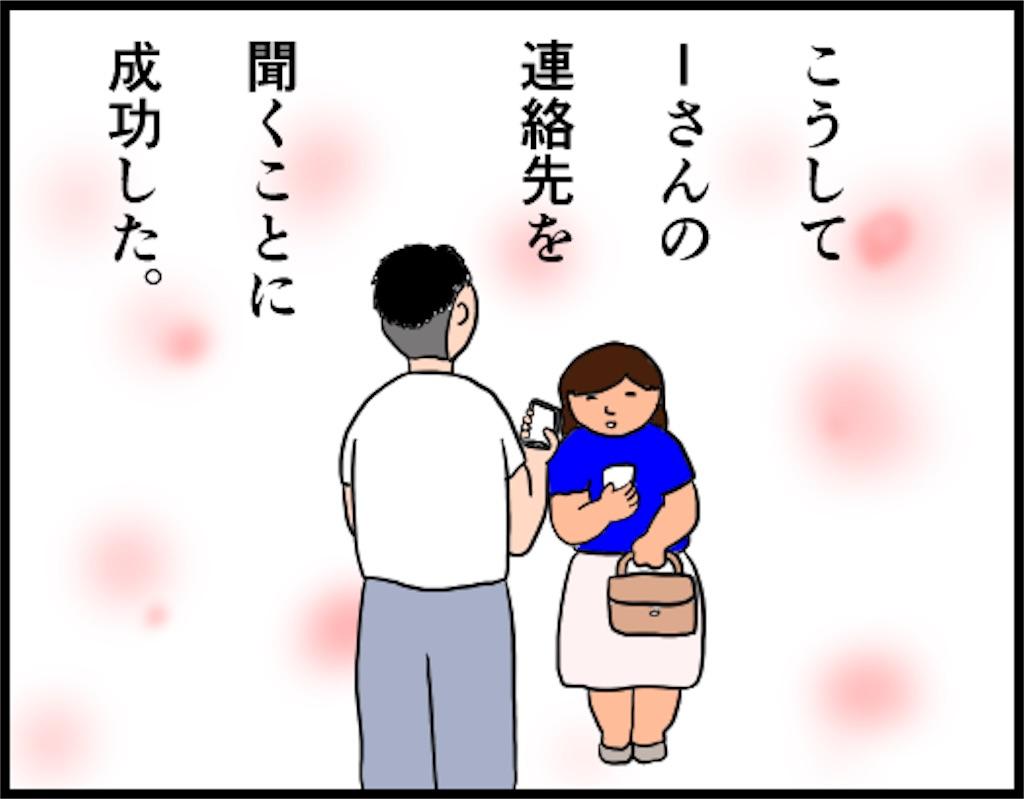 f:id:oba_kan:20180701121030j:image