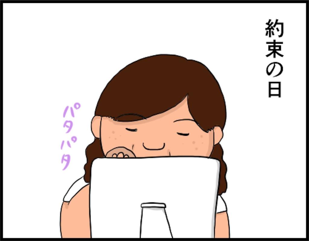 f:id:oba_kan:20180706140935j:image