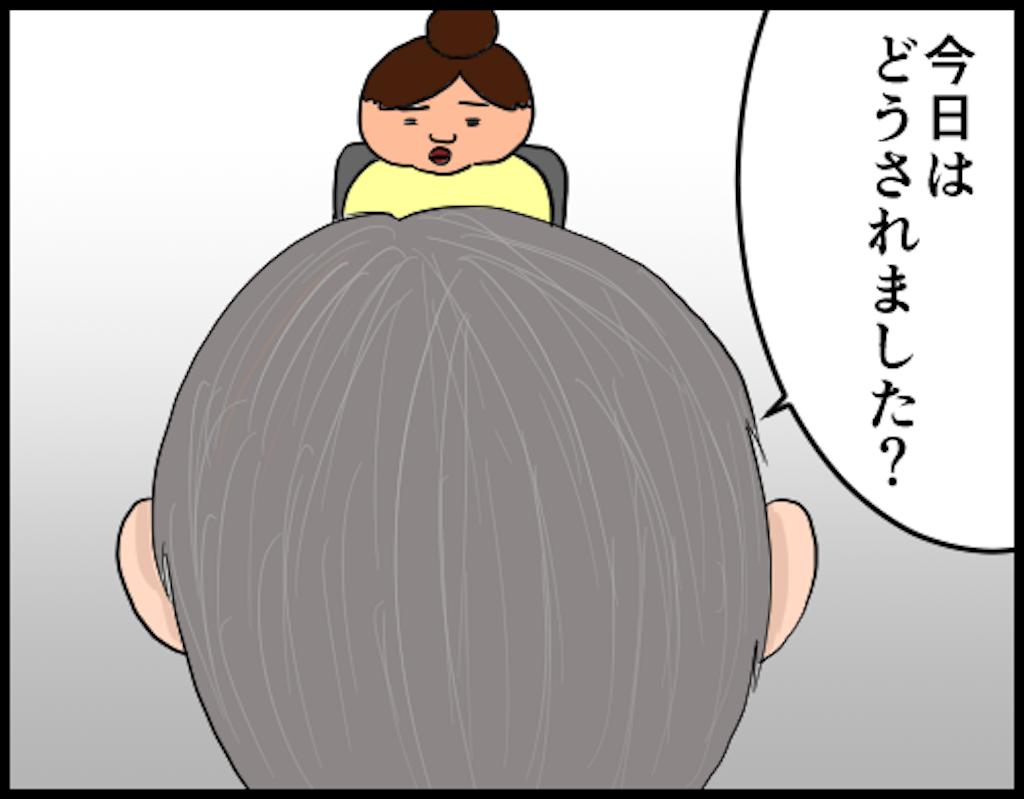 f:id:oba_kan:20180710100308p:image
