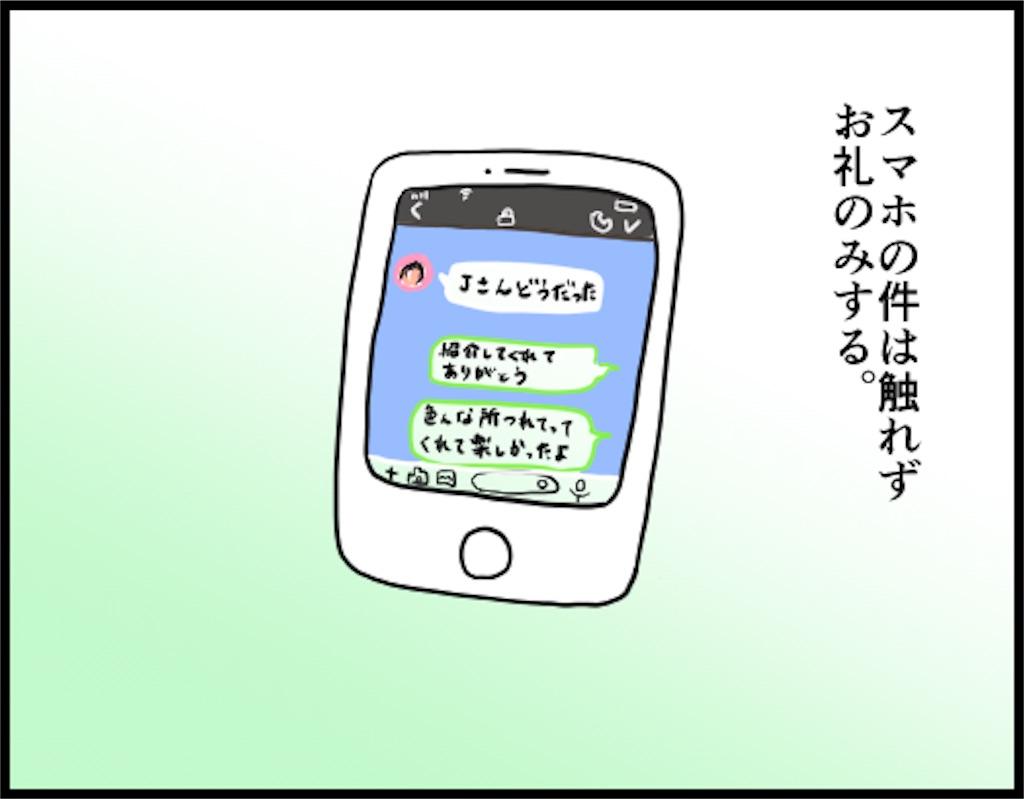 f:id:oba_kan:20180714221646j:image