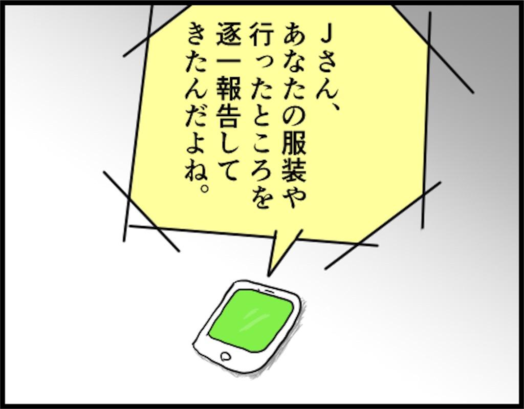 f:id:oba_kan:20180714221725j:image