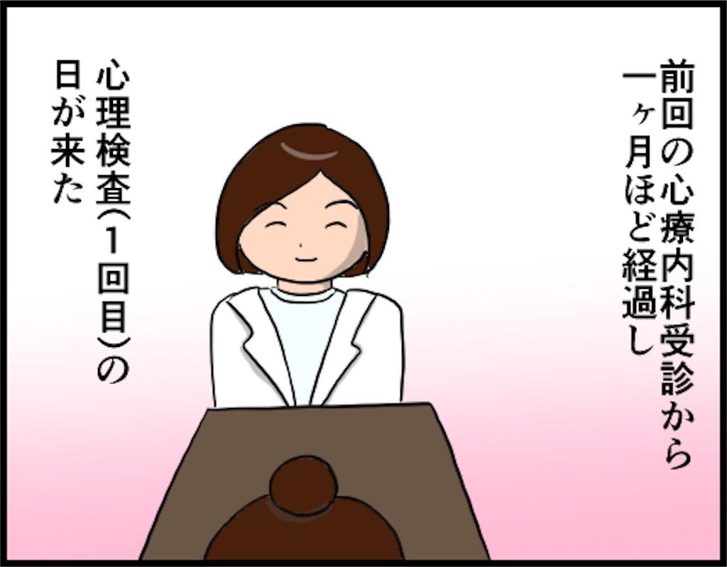 f:id:oba_kan:20180718103046j:image