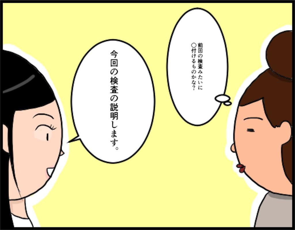 f:id:oba_kan:20180720104015j:image