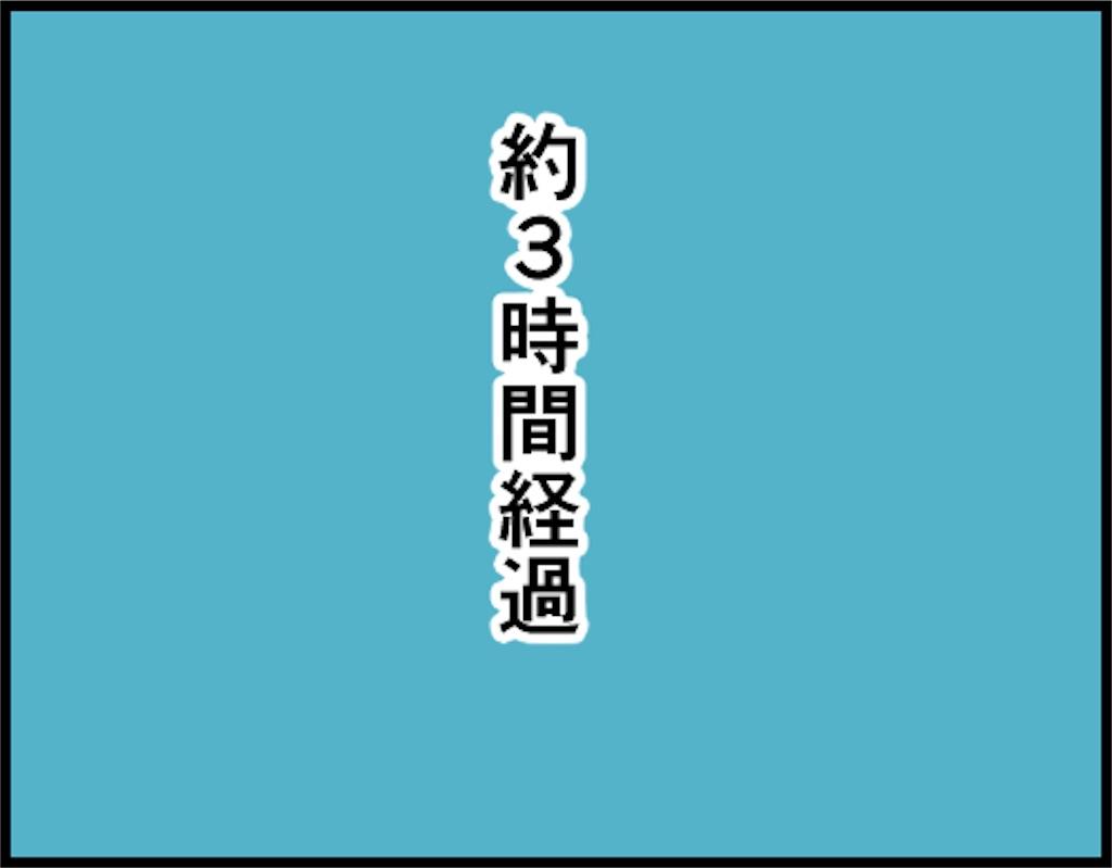 f:id:oba_kan:20180722124229j:image