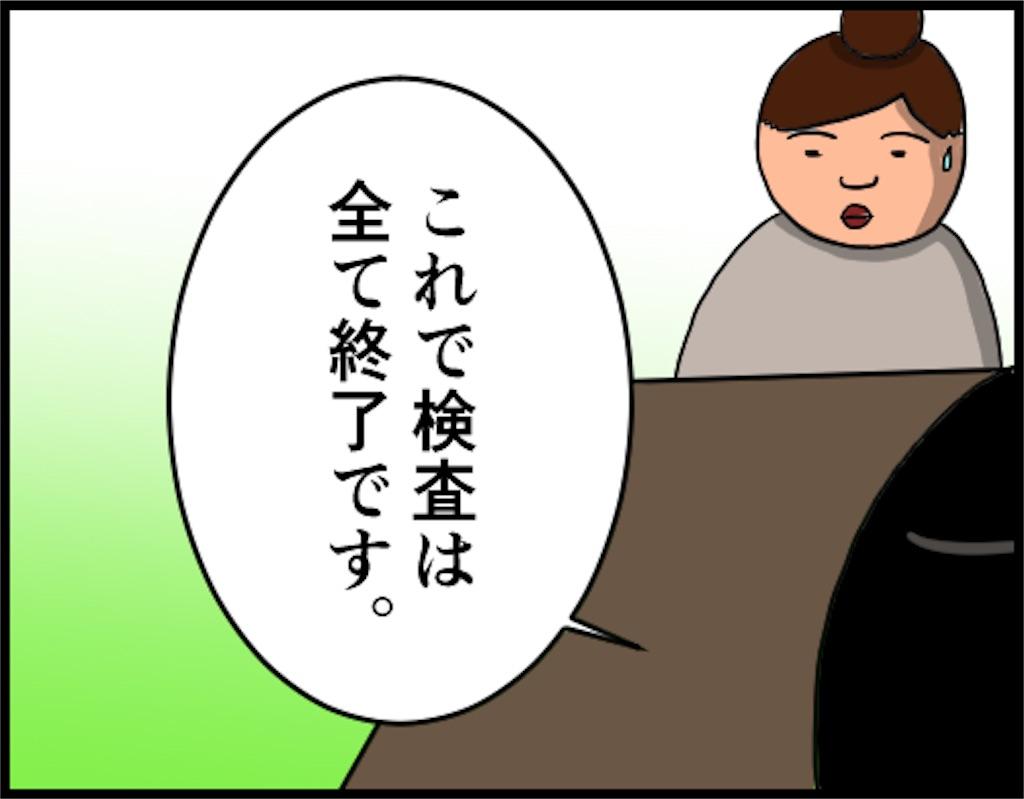 f:id:oba_kan:20180722124236j:image
