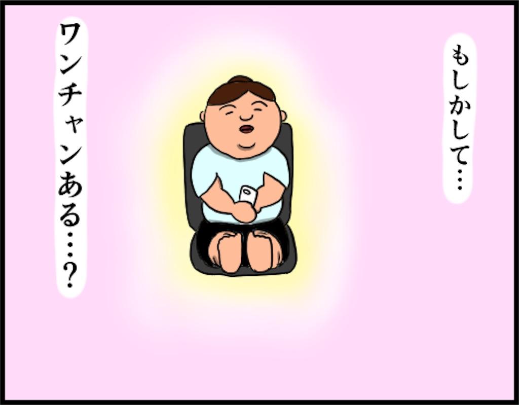 f:id:oba_kan:20180728100851j:image