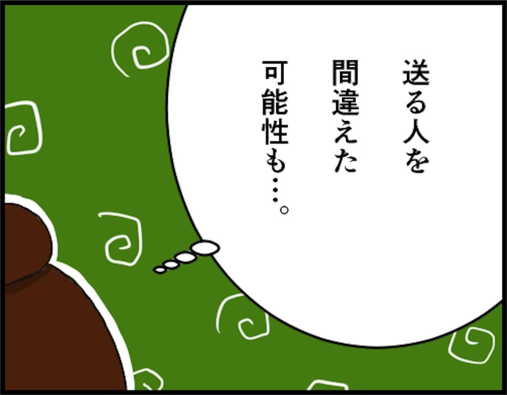 f:id:oba_kan:20180728100927j:image