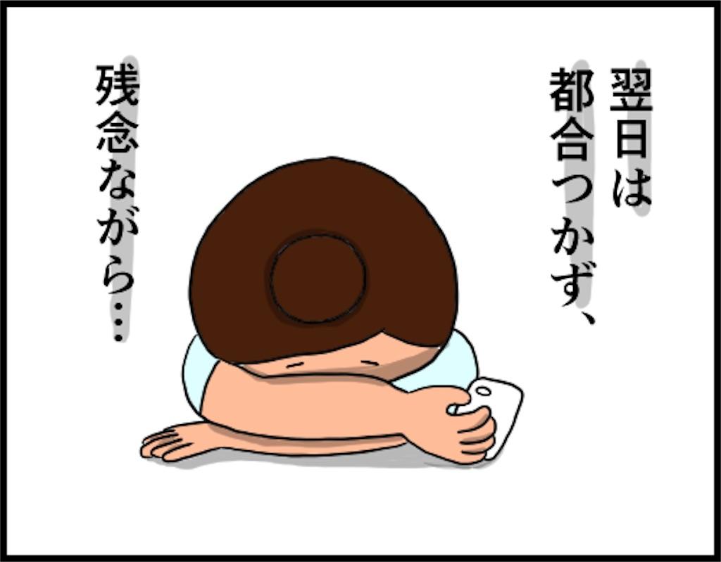 f:id:oba_kan:20180729103018j:image