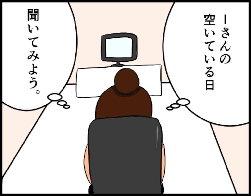 f:id:oba_kan:20180729103041j:image