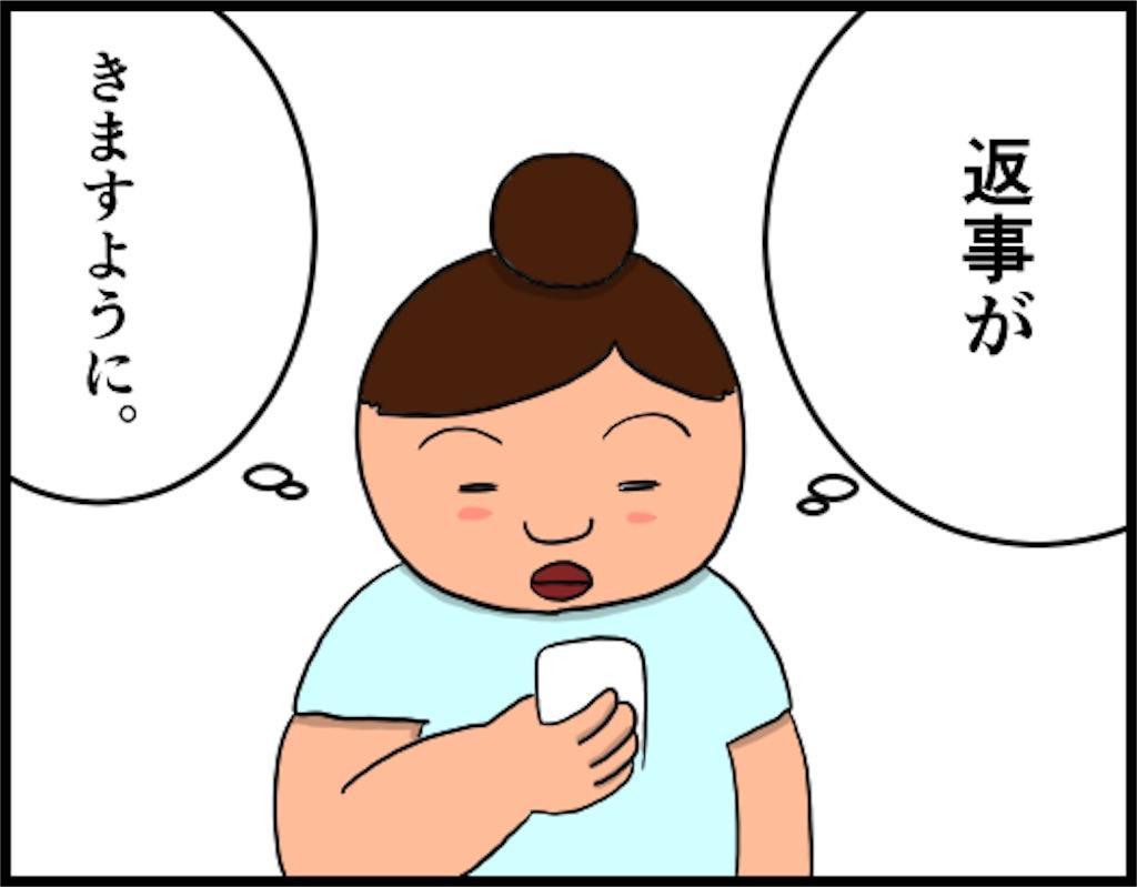 f:id:oba_kan:20180730103201j:image