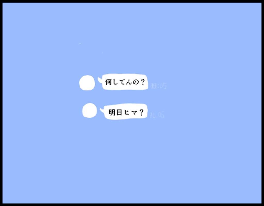f:id:oba_kan:20180731175928j:image