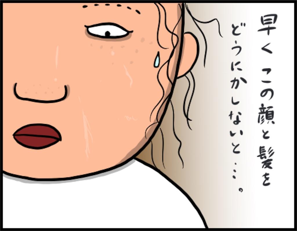 f:id:oba_kan:20180805095413j:image