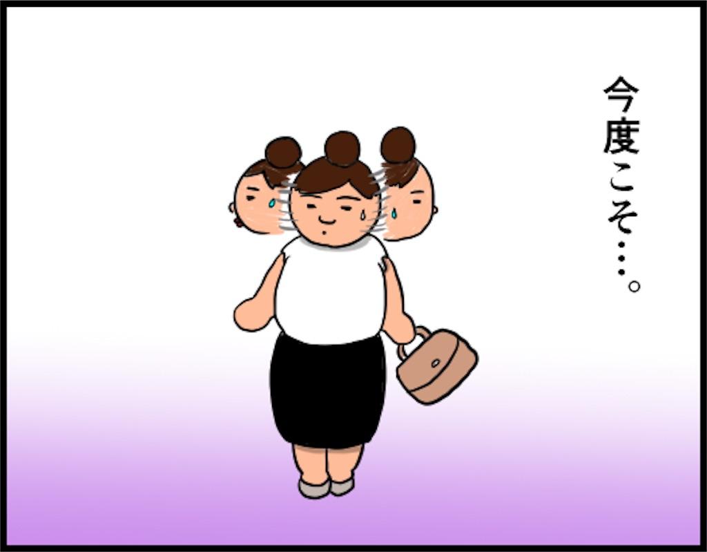 f:id:oba_kan:20180807094341j:image