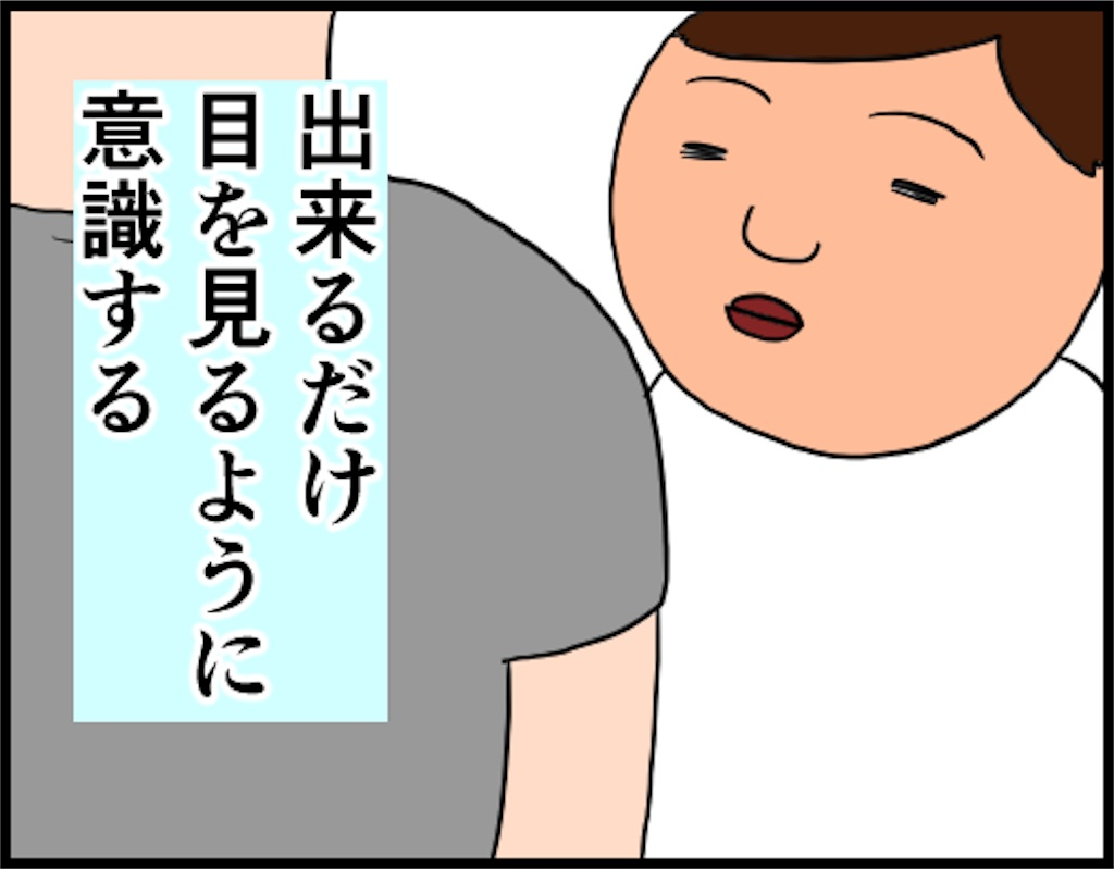 f:id:oba_kan:20180809104656j:image
