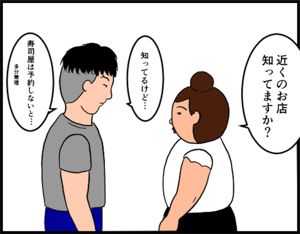 f:id:oba_kan:20180811091024j:image