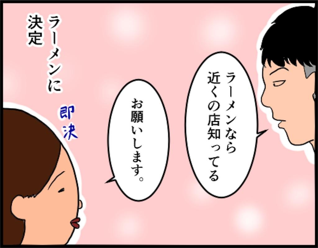 f:id:oba_kan:20180811091031j:image