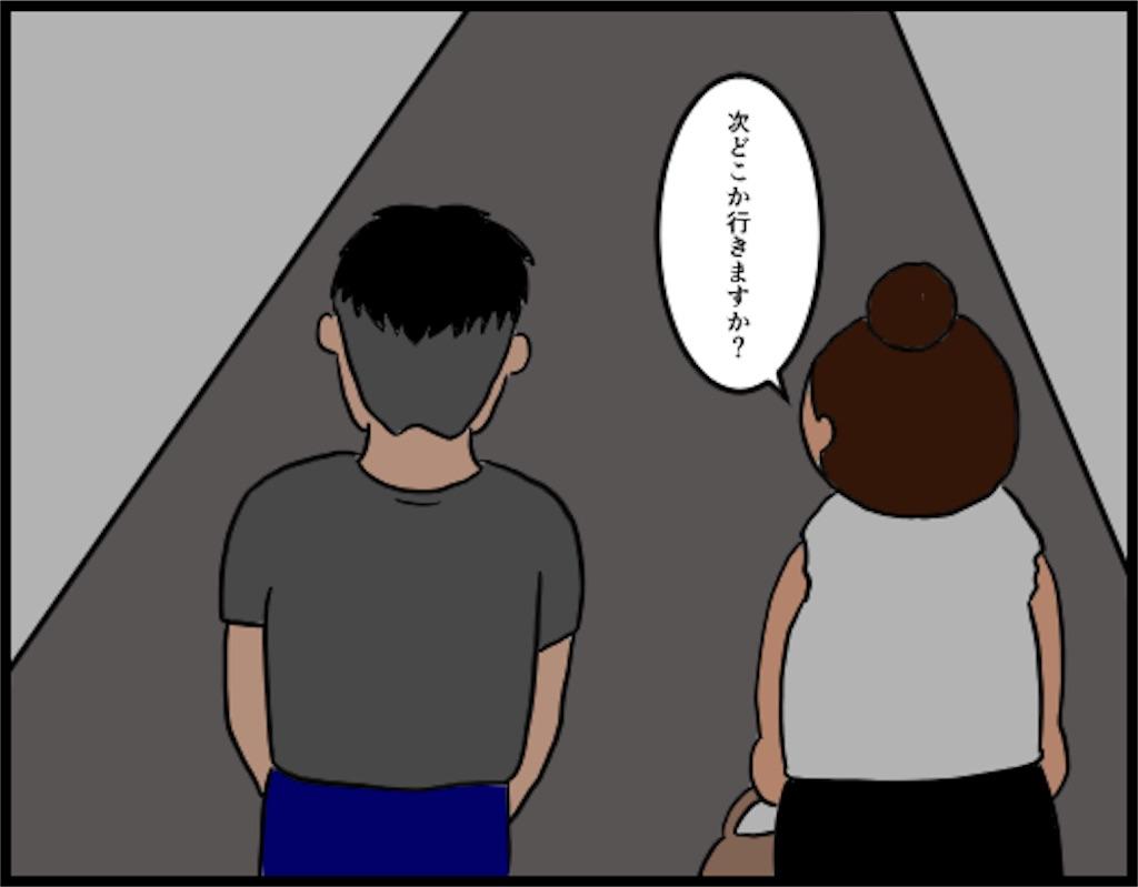 f:id:oba_kan:20180813094909j:image