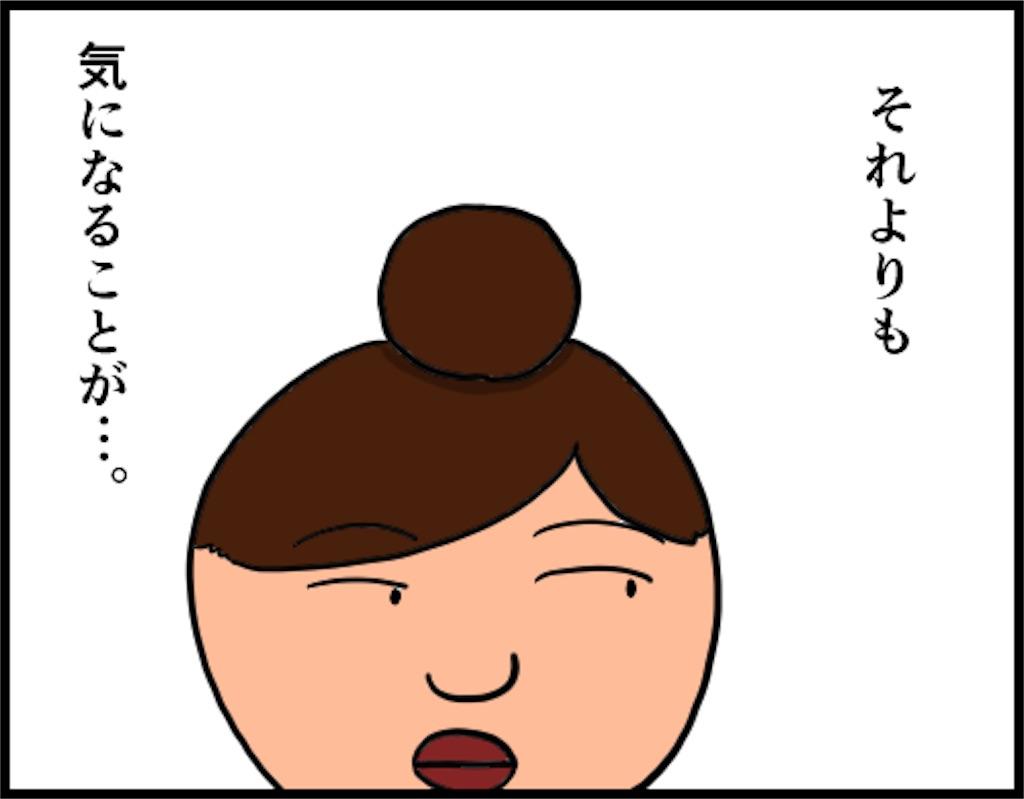 f:id:oba_kan:20180813094936j:image