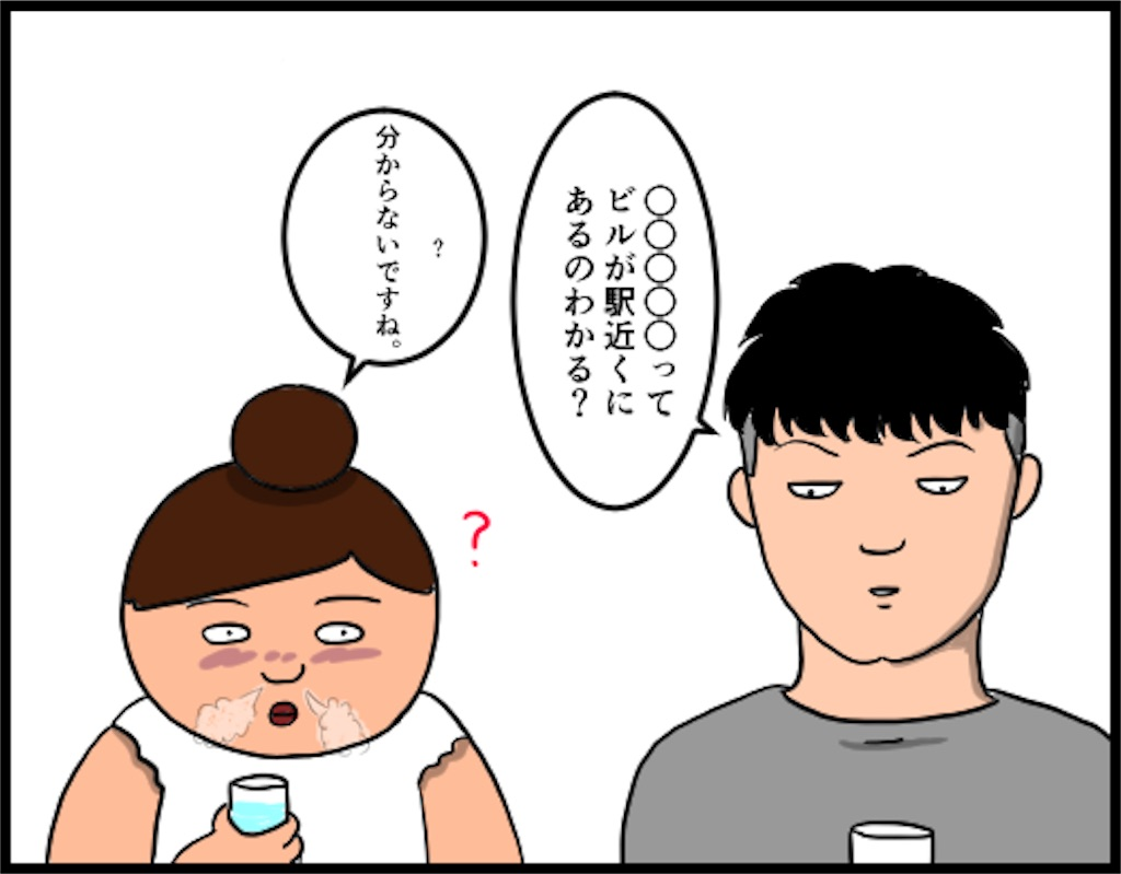 f:id:oba_kan:20180814235732j:image