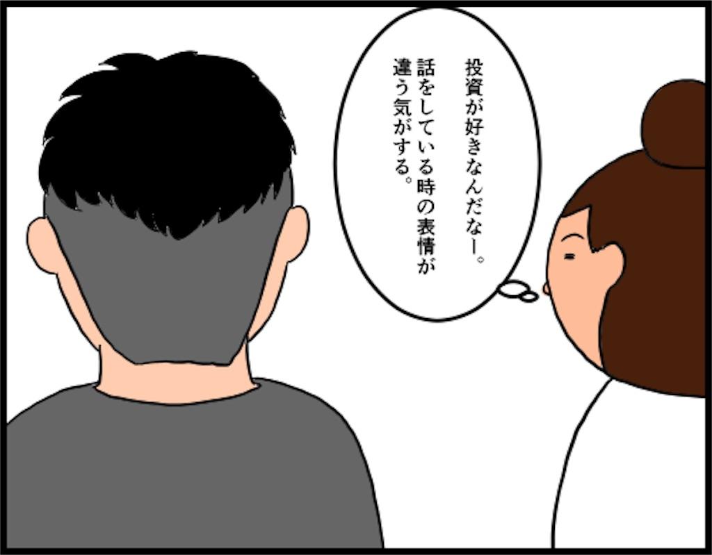 f:id:oba_kan:20180815081002j:image