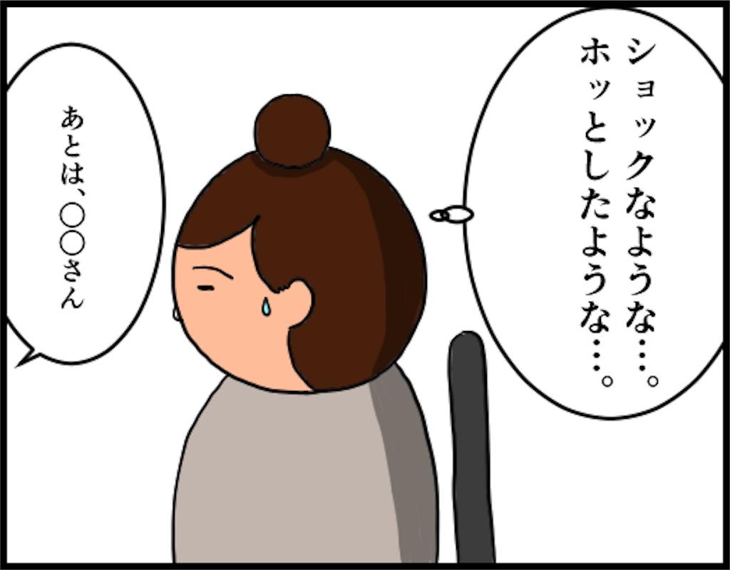 f:id:oba_kan:20180816080534j:image
