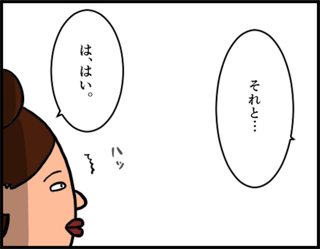 f:id:oba_kan:20180816080556j:image
