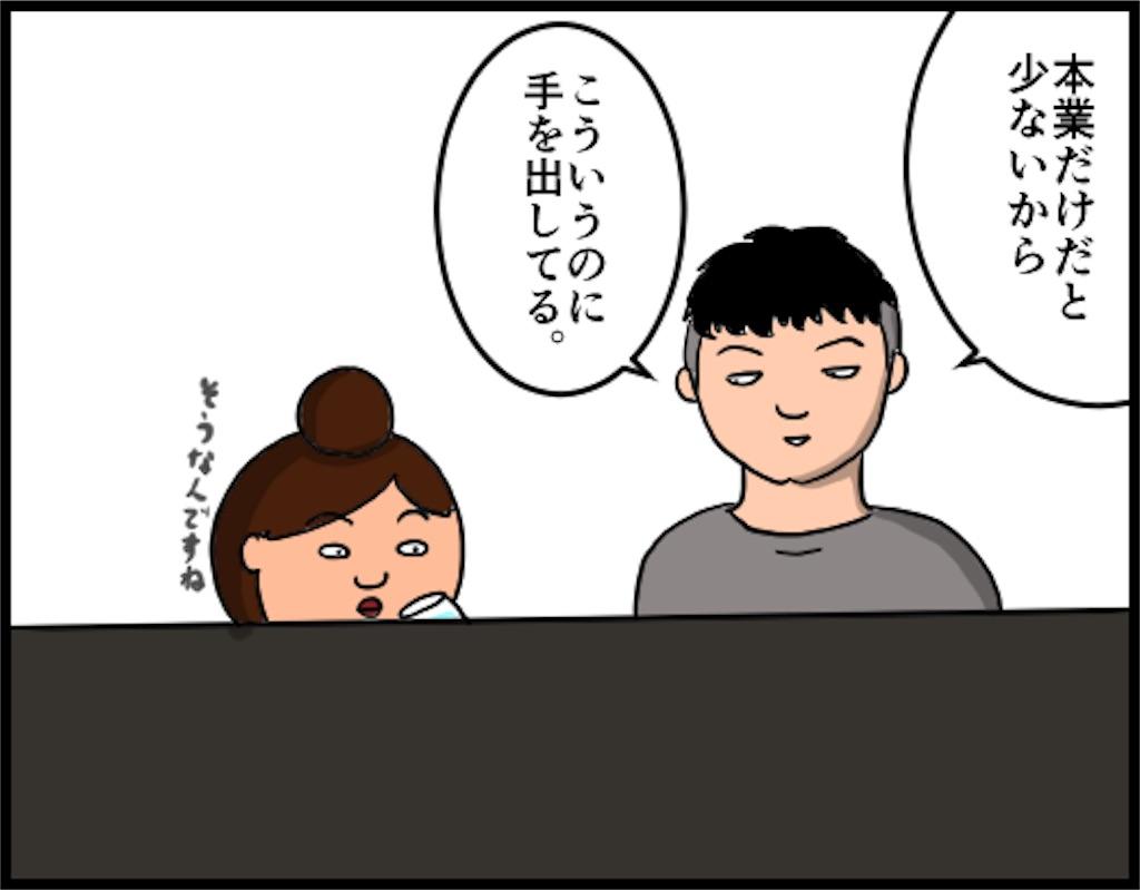 f:id:oba_kan:20180816231745j:image