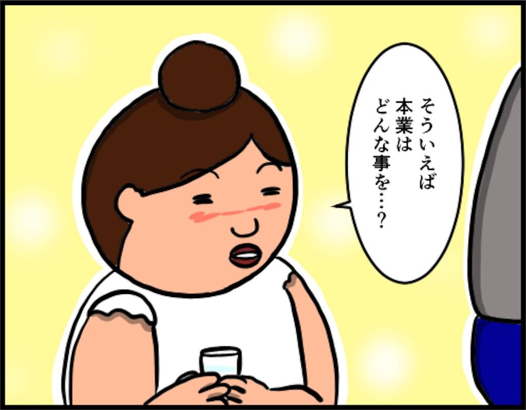 f:id:oba_kan:20180816231756j:image