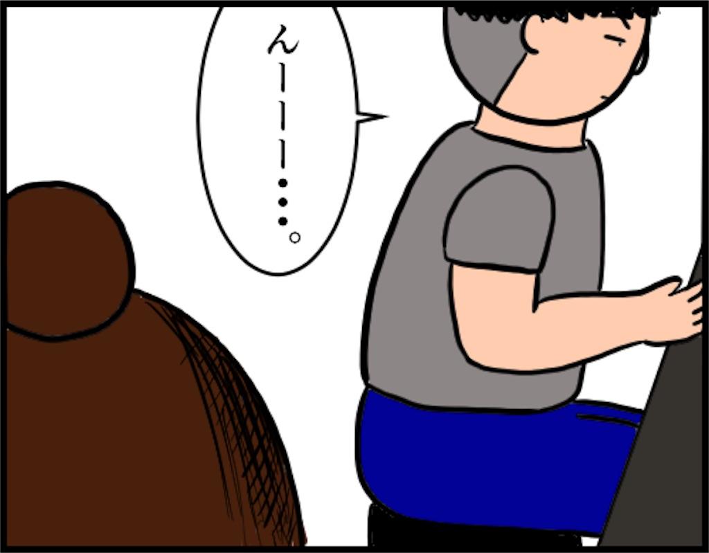 f:id:oba_kan:20180816231807j:image