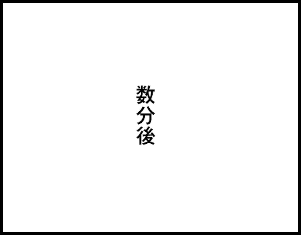 f:id:oba_kan:20180817094906j:image