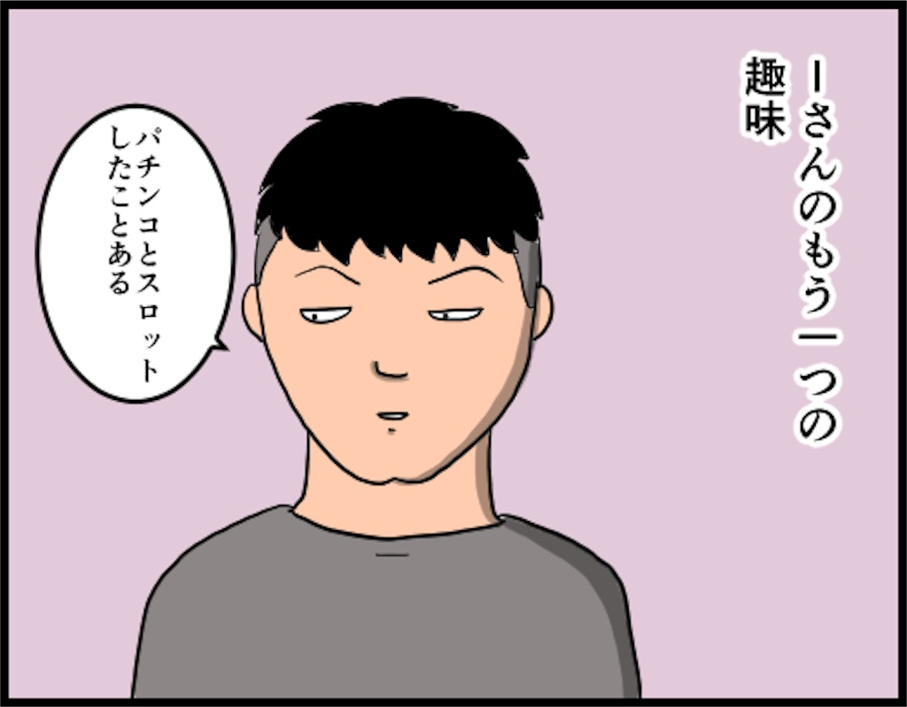 f:id:oba_kan:20180819105558j:image