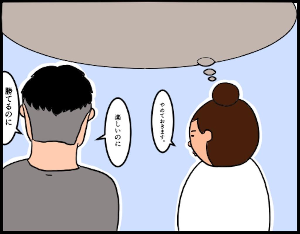 f:id:oba_kan:20180819105655j:image