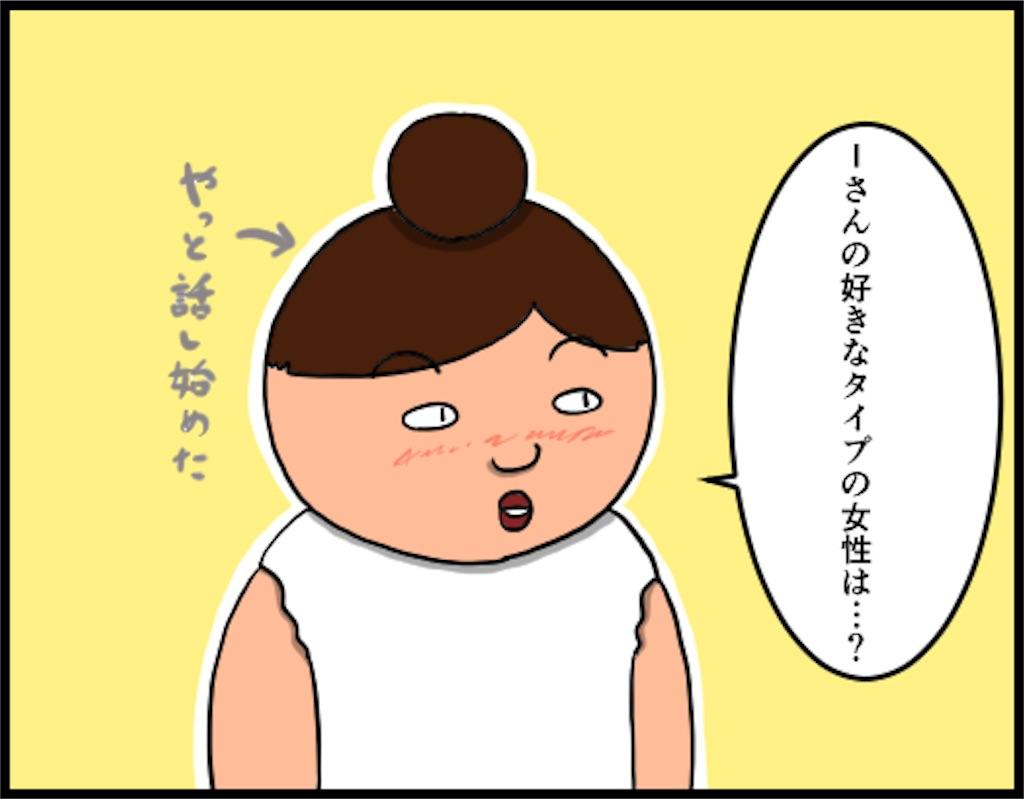 f:id:oba_kan:20180820002700j:image