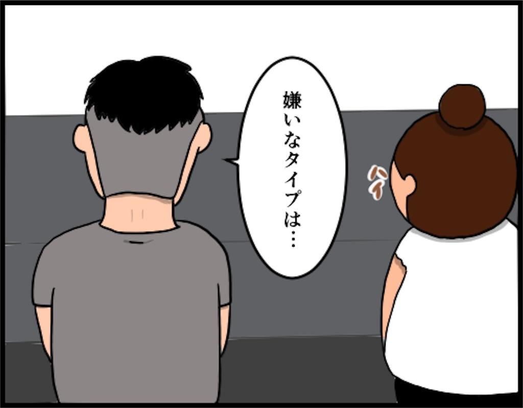 f:id:oba_kan:20180820002727j:image