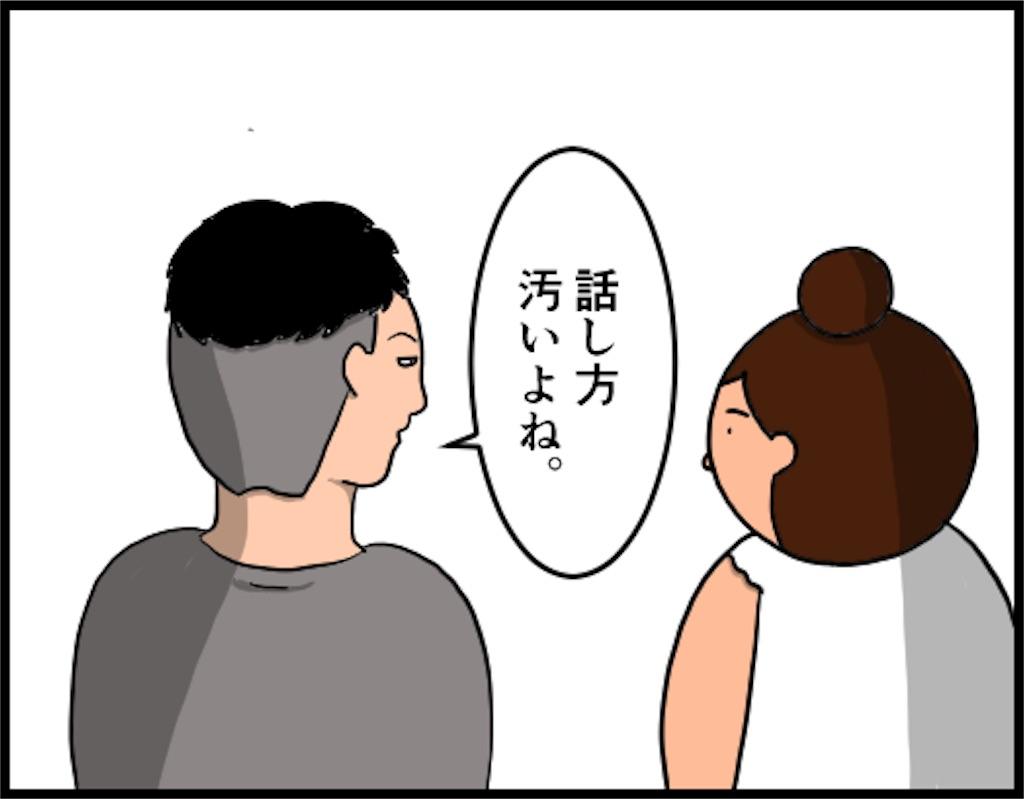 f:id:oba_kan:20180821075047j:image