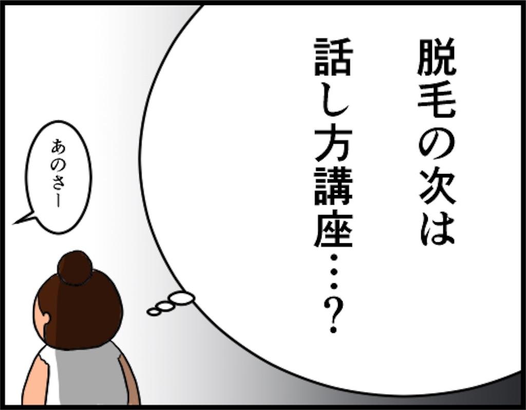 f:id:oba_kan:20180821075117j:image