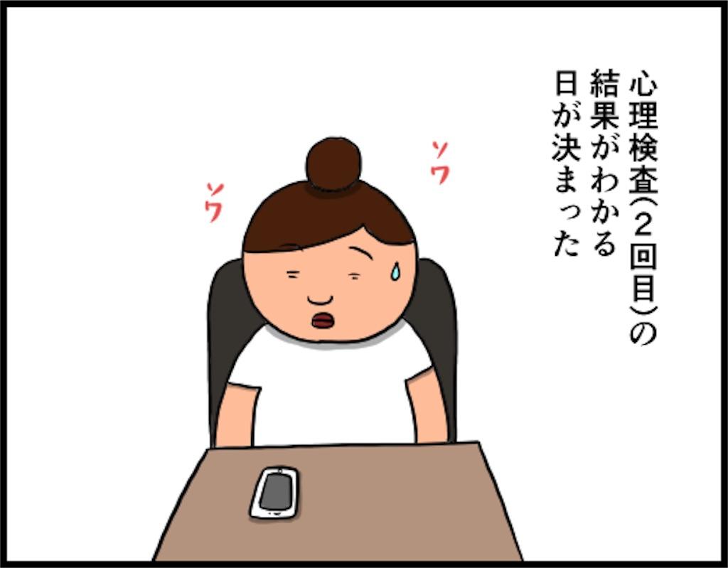 f:id:oba_kan:20180821231543j:image