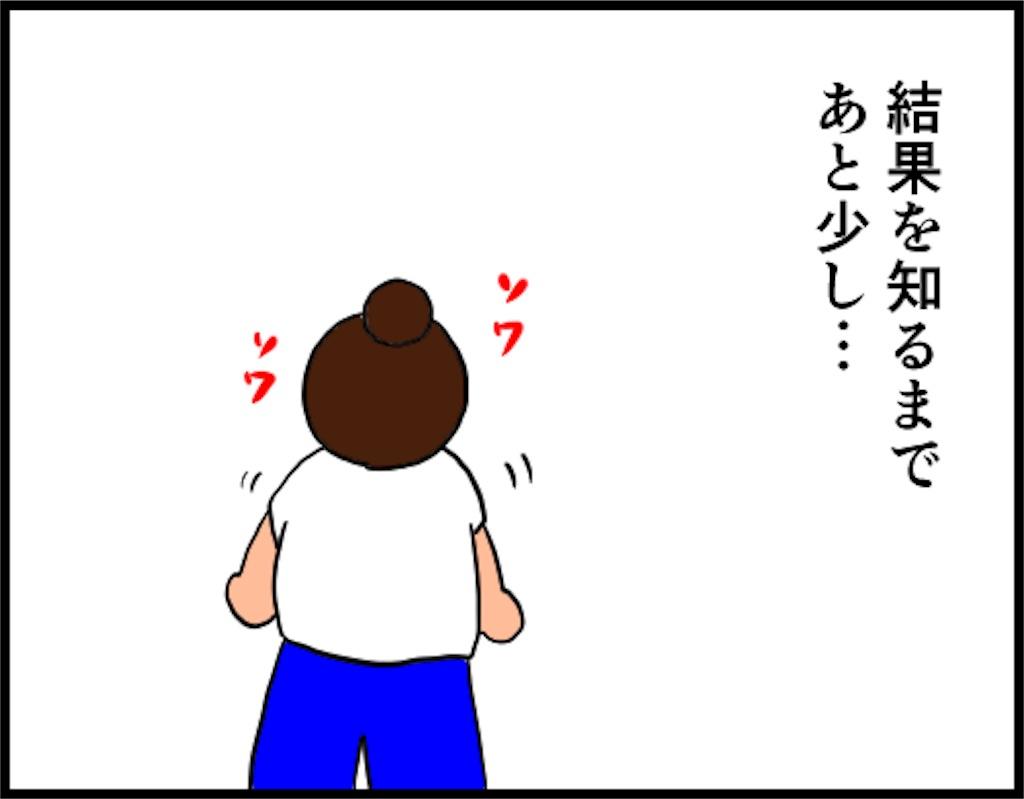 f:id:oba_kan:20180821231600j:image