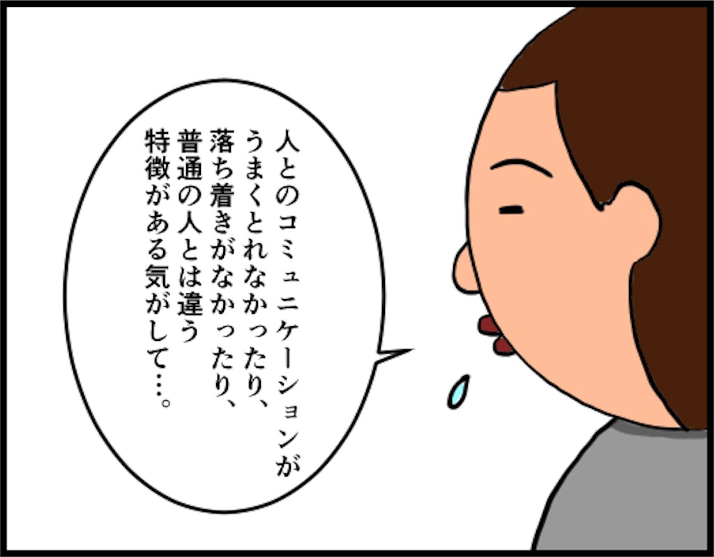 f:id:oba_kan:20180823080647j:image