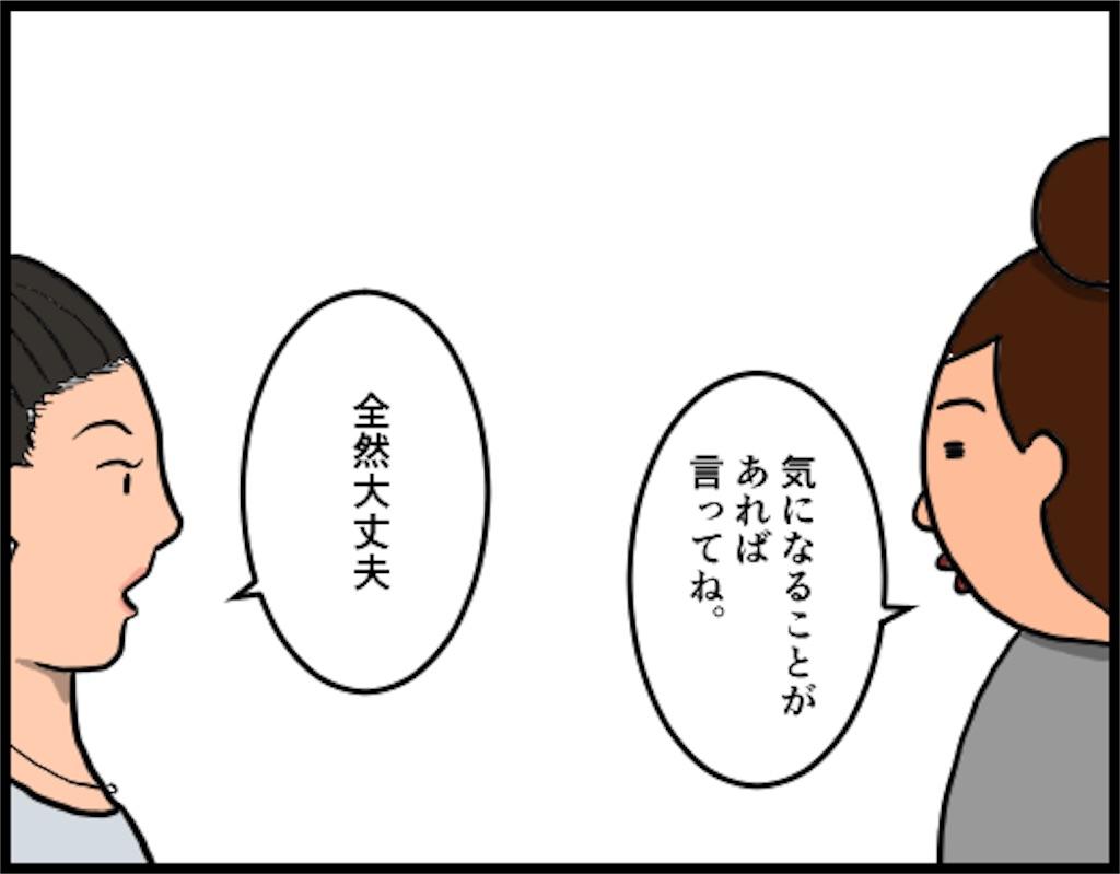 f:id:oba_kan:20180823080733j:image