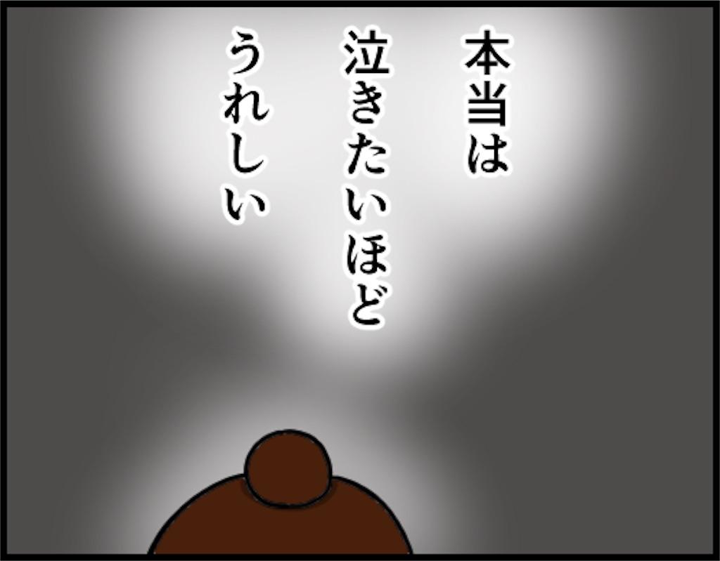 f:id:oba_kan:20180823080756j:image