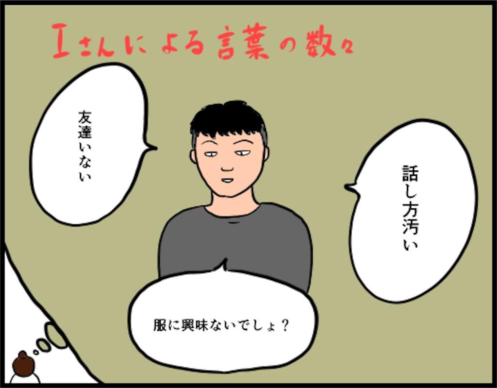 f:id:oba_kan:20180823233215j:image